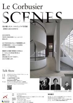 SCENE_A判型OL_LITE